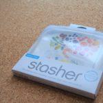 使い捨てない調理バッグ「stasher(スタッシャー)」が便利!メリットデメリットと使い方実例